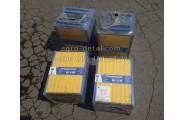 Кассета воздухоочистителя 700А.19.04.160-1 в сборе трактора К-700,К-701