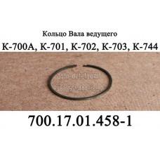 Кольцо уплотнительное 700.17.01.458-1 коробки трактора Кировец