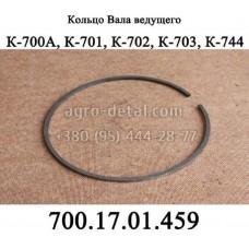 Кольцо уплотнительное 700.17.01.459 коробки трактора Кировец