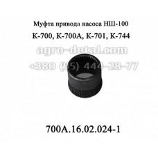 Муфта плавающая привода 700А.16.02.024-1 насоса НШ-100 нового образца  РПН К-700 и  К-701