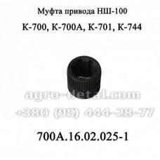 Муфта плавающая привода 700А.16.02.025-1 насоса НШ-100 нового образца РПН, К-700 и  К-701, Кировец
