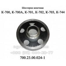 Шестерня венечная 700.23.00.024-1 трактора Кировец