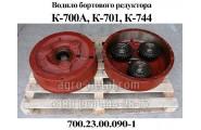 Водило 700.23.00.090-1 бортового редуктора моста трактора К-700,К-701