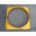 Кожух вентилятора 150.13.015-2 (диффузор)  радиатора тракторов с двигателем СМД,Т 150,Т 151.