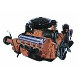 Двигатель ЗИЛ-133ГЯ
