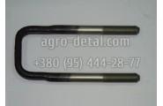Стремянка задней рессоры  133Г5-2912408 длинной (42см),  автомобиля ЗИЛ 133ГЯ